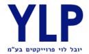 """יובל לוי פרוייקטים בע""""מ"""
